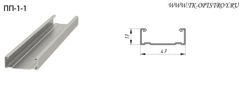 Профиль пп-1-1 албес эконом цена.